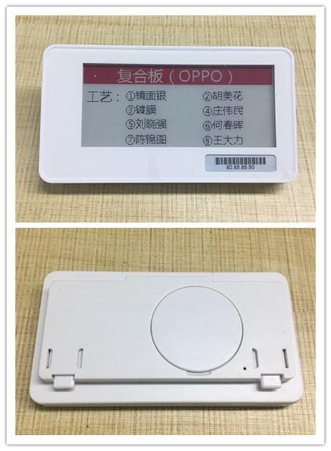动态价标签纸液晶显示器