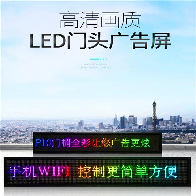 户外高亮显示屏( led广告屏)