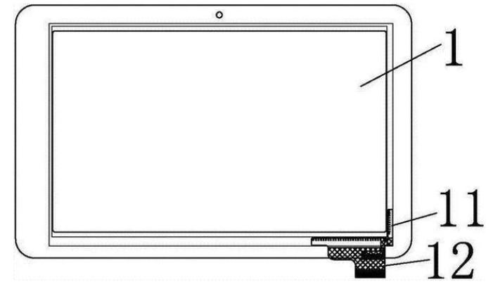 电容式触摸屏原理