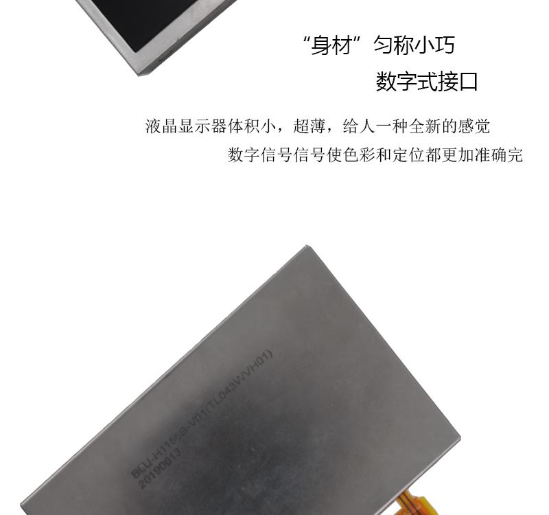 """.3寸TFT液晶屏800x480像素IPS横屏"""""""