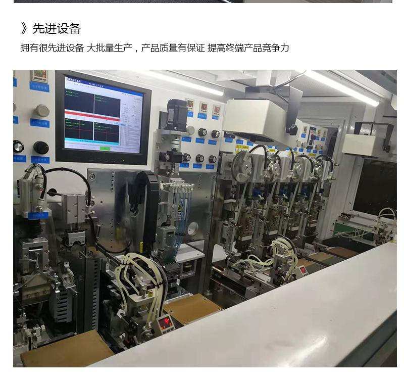 寸液晶屏生产厂家,分辨率1024*600