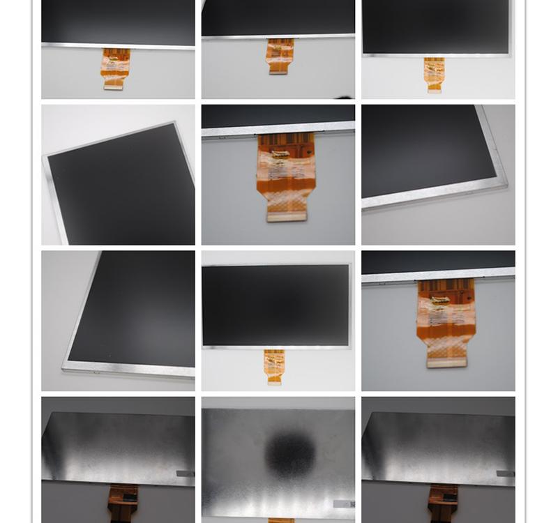 0.1寸液晶显示屏尺寸233x