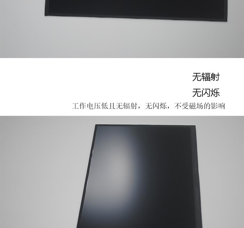 """1.6寸液晶屏FHD彩色TFT-LCD模块分辨率1920×3×1080"""""""