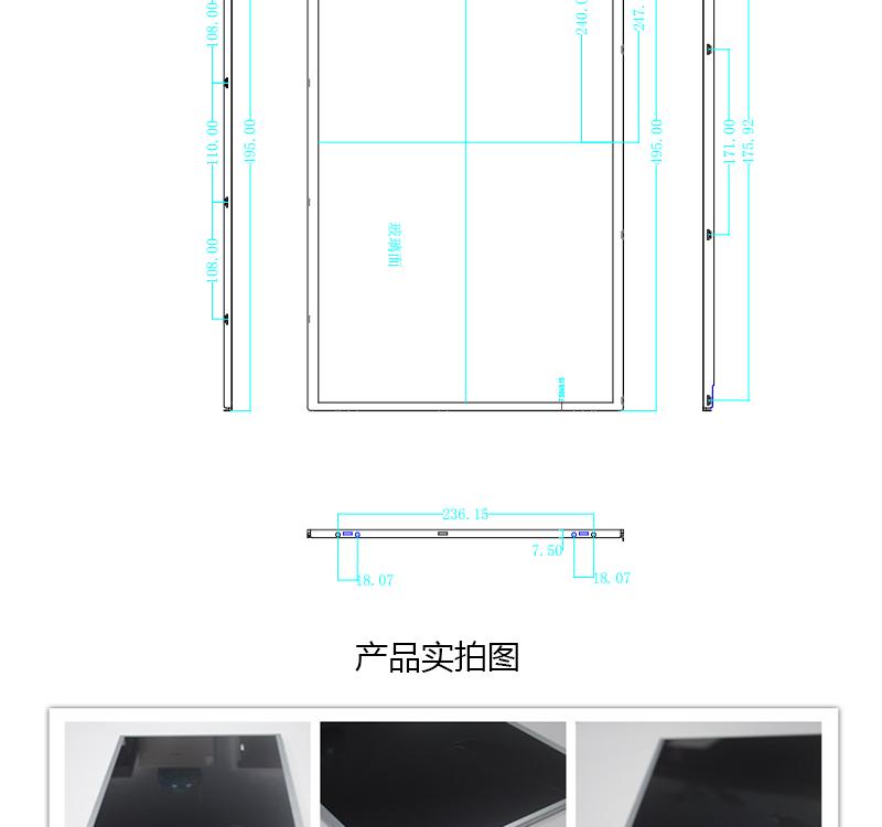 1.5寸液晶屏尺寸