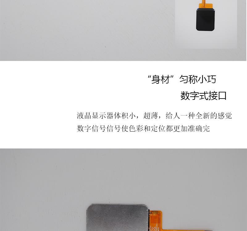 .78寸液晶屏尺寸320RGBx385