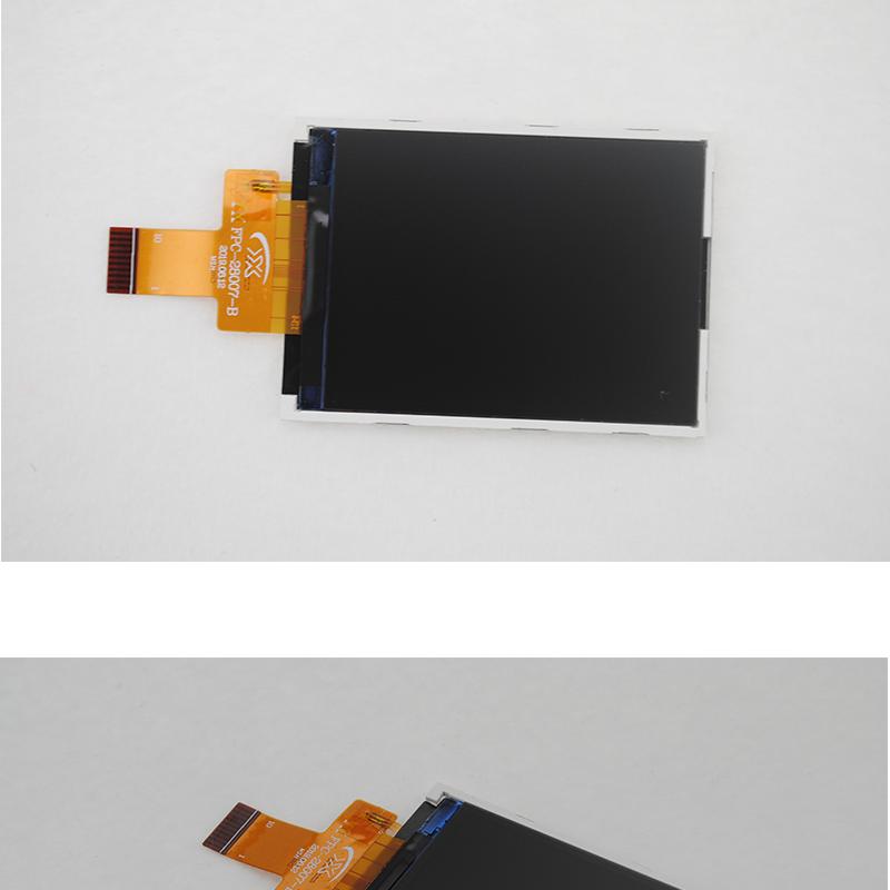 .8寸液晶屏240(RGB)