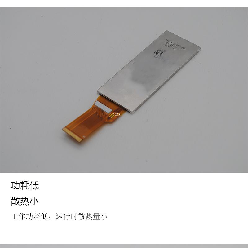 .2寸手持终端液晶屏分辨率