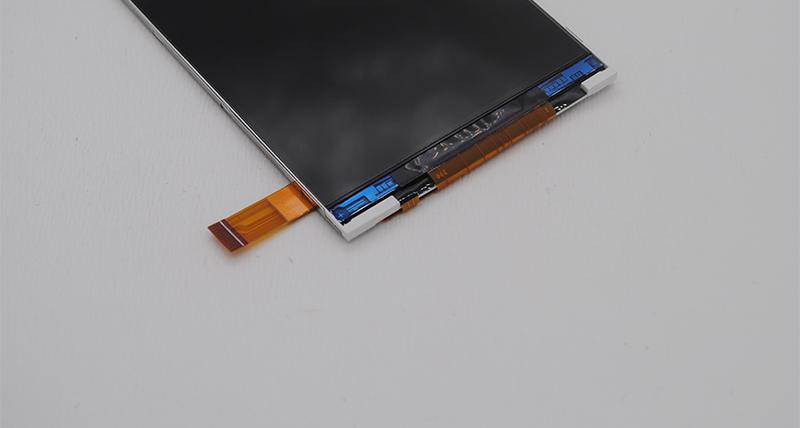 3.95寸液晶屏