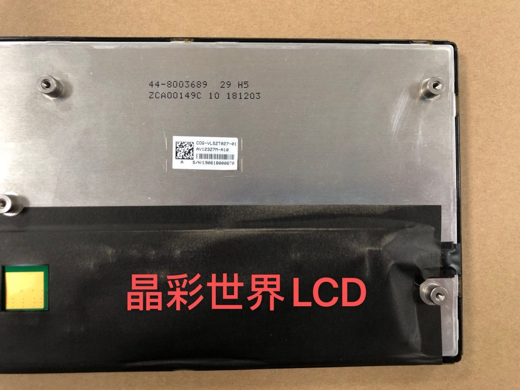 原厂原装长条屏 lcd 显示屏123寸液晶显示屏