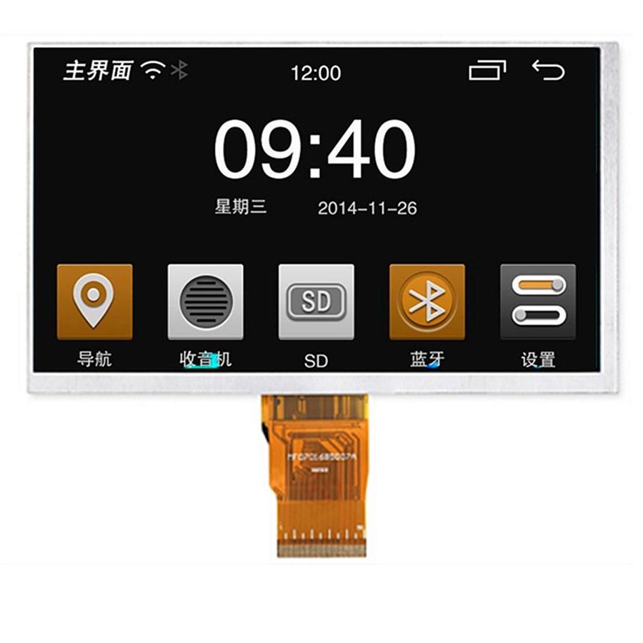 LCD数字液晶屏模组