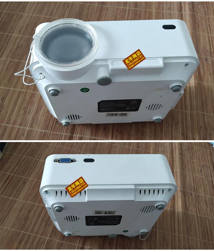 投影机液晶屏