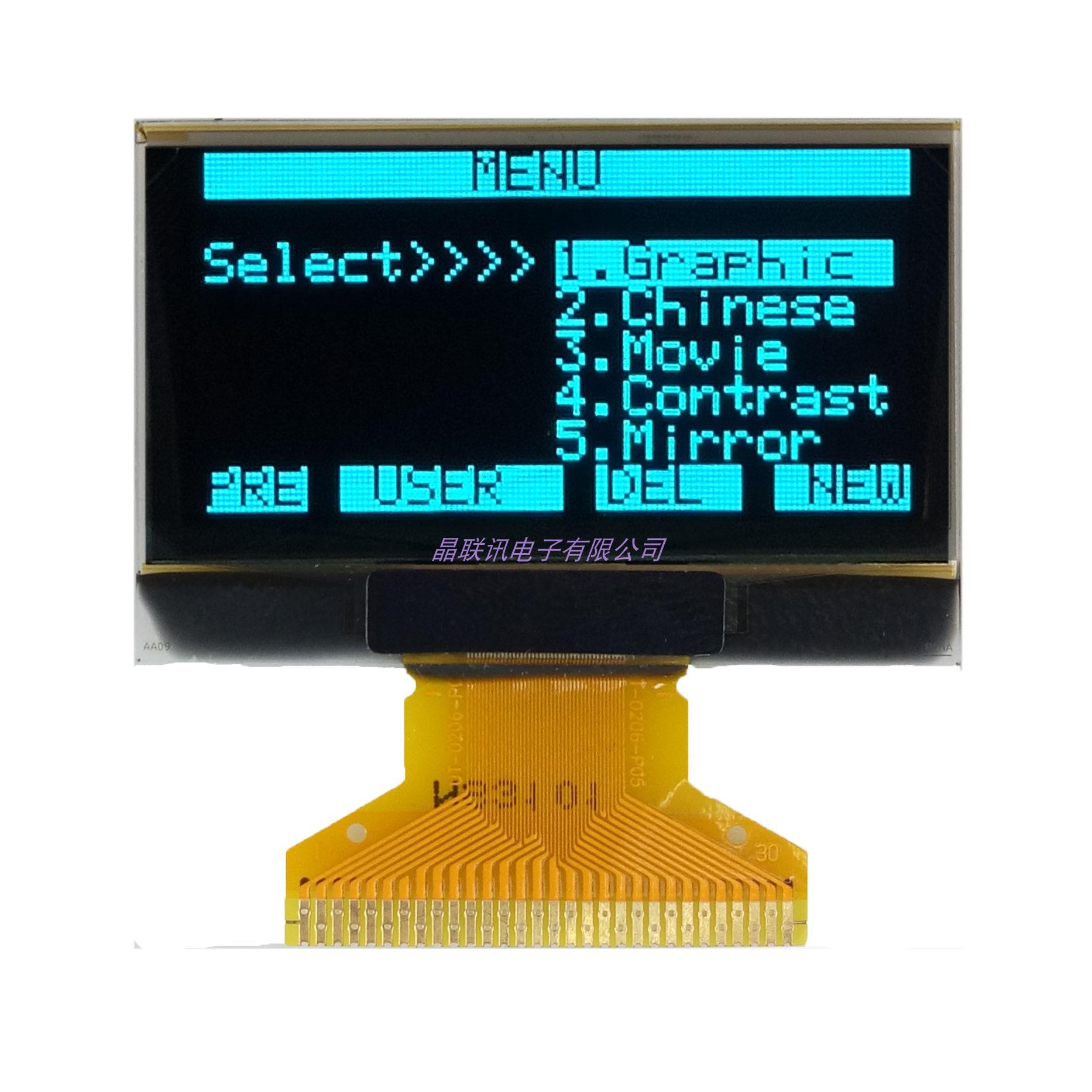 1.3寸液晶屏