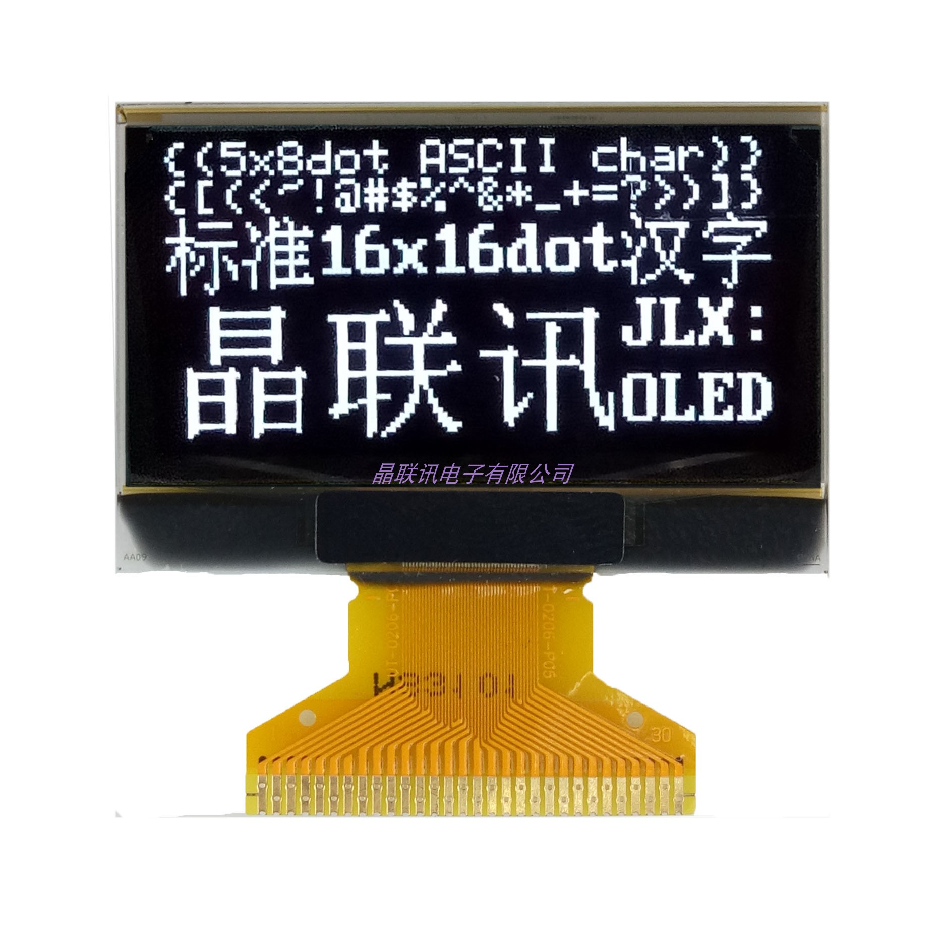 oled屏1.3寸液晶屏分辨率128*64