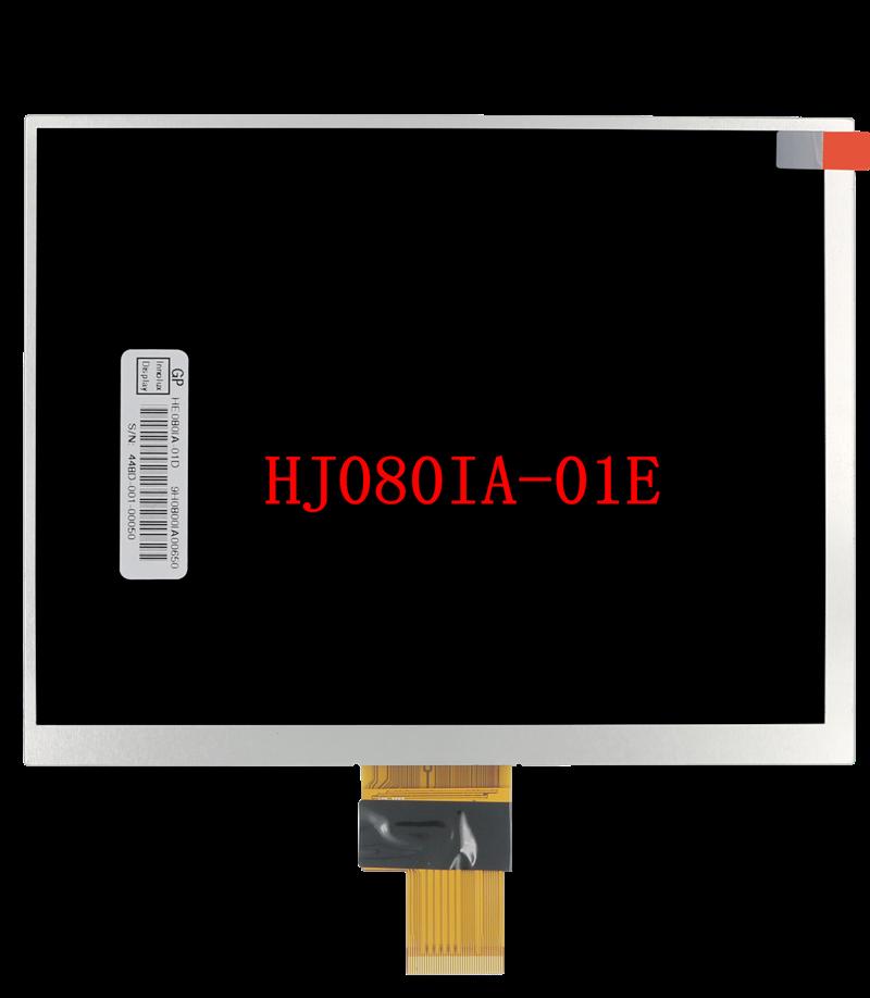8寸4:3高亮液晶显示屏