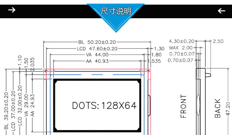 2864液晶屏显示模块