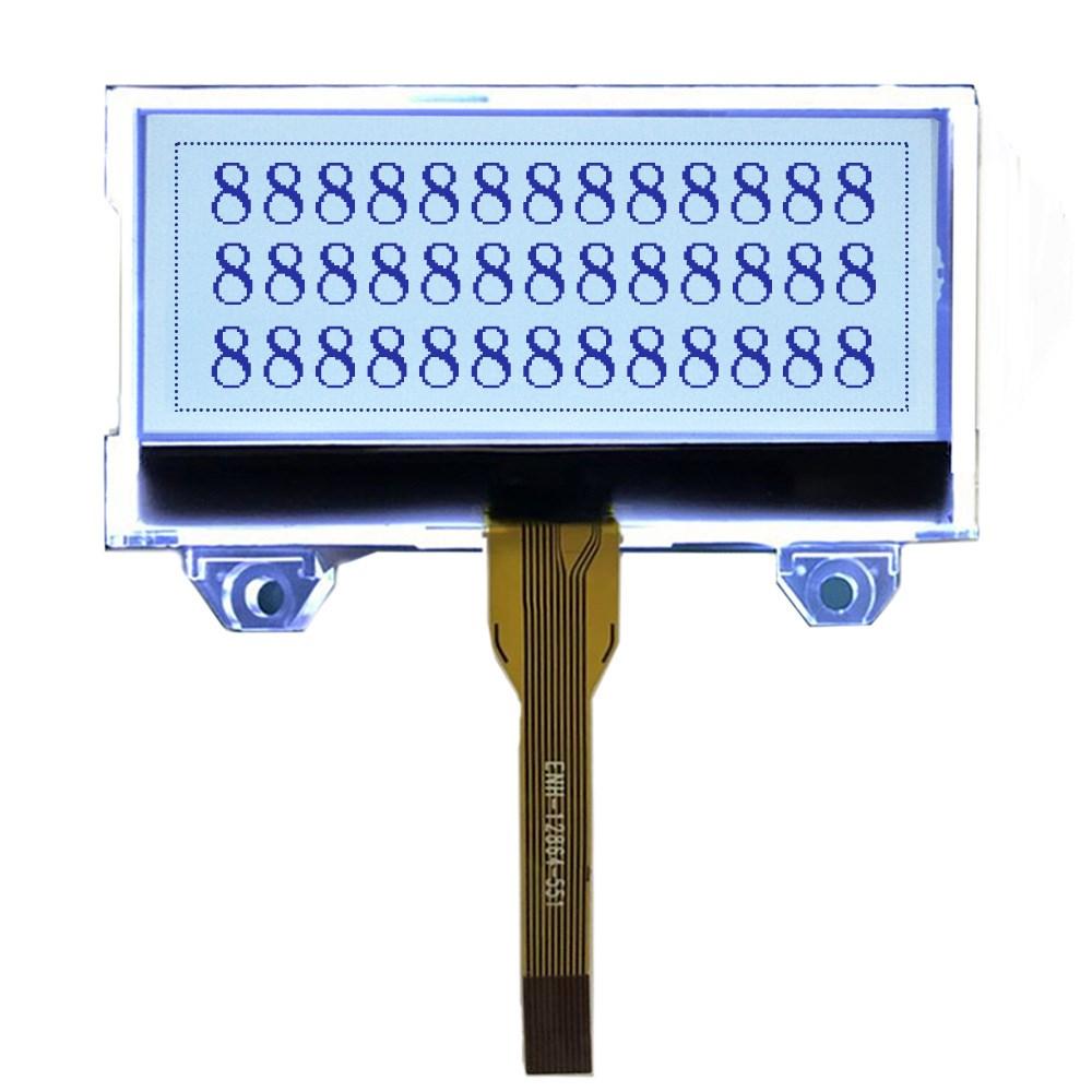 2.5寸液晶屏定制