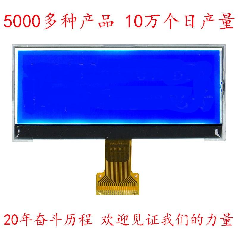 3.1寸液晶屏定制