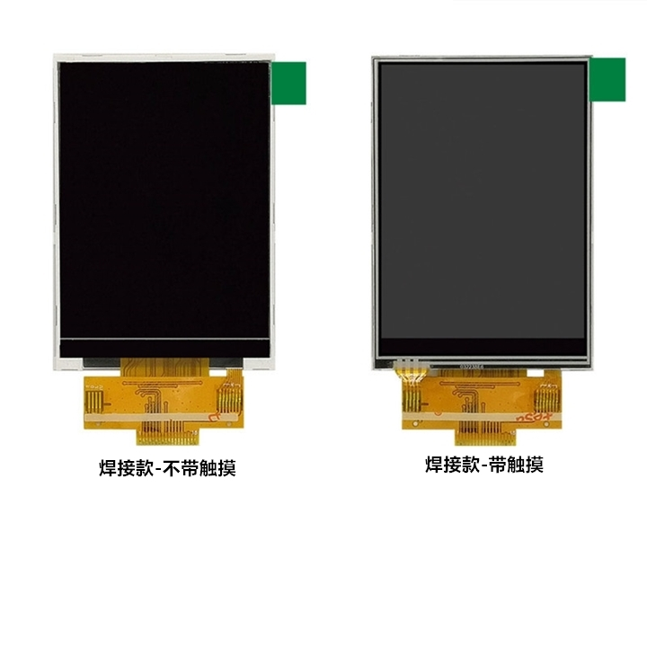 ".2寸TFT液晶屏定制SPI串口标准18PIN"""