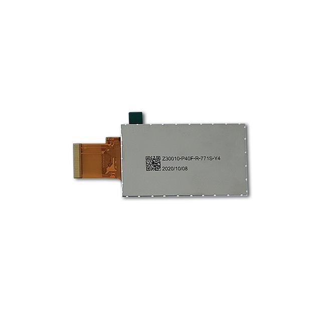 """寸液晶屏定制厂家RGB接口480x854分辨率"""""""