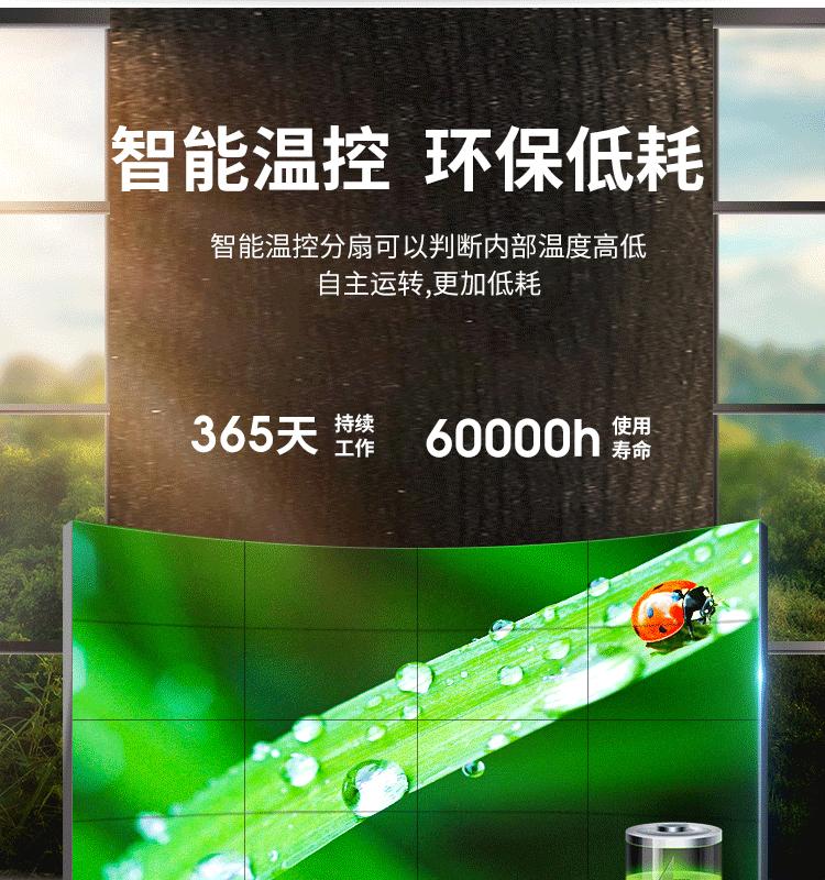 京东方屏幕