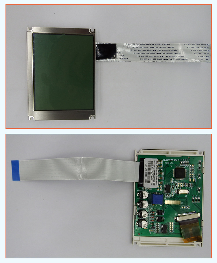 3.8寸液晶屏定制