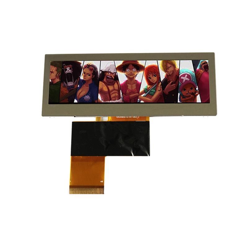 .9寸长条液晶屏