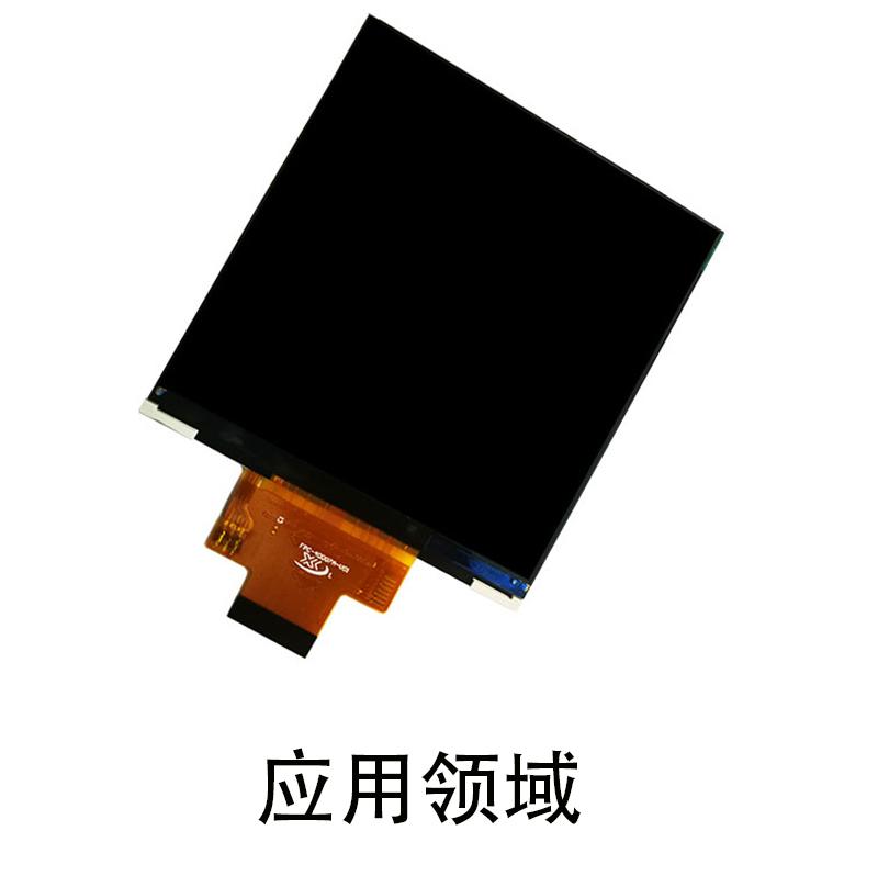 """寸液晶屏分辨率480*480RGB接口IPS可定制智能家居屏"""""""