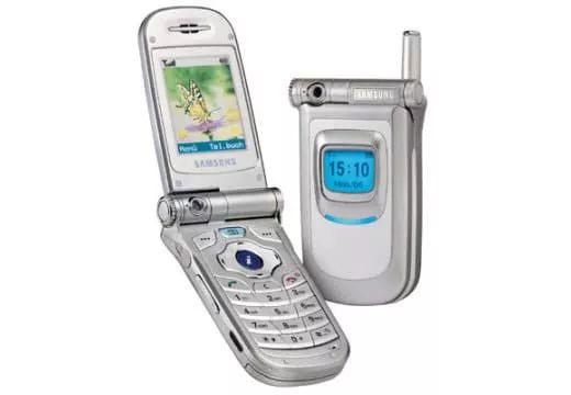 手机屏幕为何一摔就碎呢?