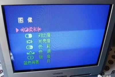 显示器屏幕闪烁的维修故障认识误区及处理方法