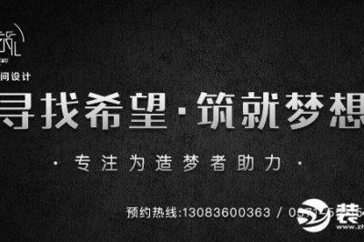 2019郑州装修公司报价 12家知名装企最全报价信息!