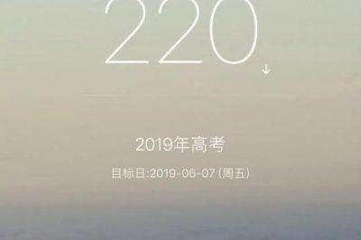 2018年高考英语核心词汇第292词——surround