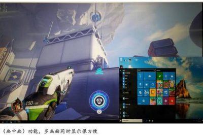 大屏好看又好用!31.5英寸2K液晶显示器超实用玩法研究