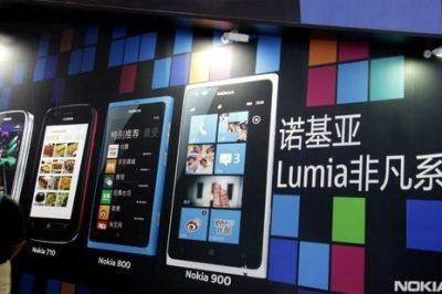 诺基亚非凡系列(lumia手机大全)